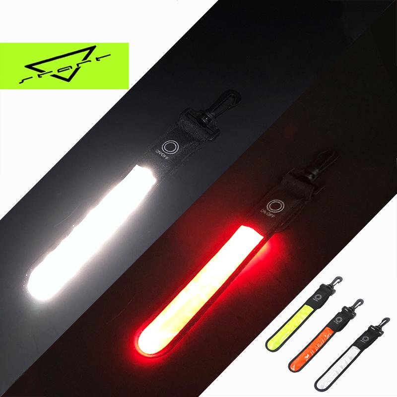 思拓夜跑夜骑LED背包灯夜间发光反光信号灯安全警示手臂带宠物灯