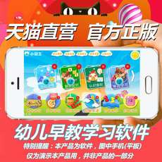 Early childhood education/student simultaneous reading system for Android tablet mobile phone