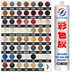 Colored glass glue Color neutral sealant seam glue Mildew waterproof and weather resistant gel coffee beige wood grain red