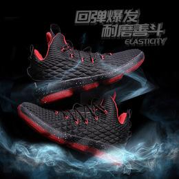 男篮球鞋詹姆斯毒液16篮球鞋男15代鸳鸯战靴2019新款学生高帮耐磨