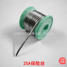 Bolon 25A fuse fuse wire low voltage fuse wire household fuse
