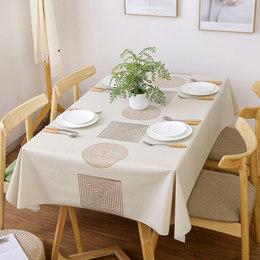 桌布防水防烫防油免洗家用小清新茶几布垫网红ins风PVC台布包邮