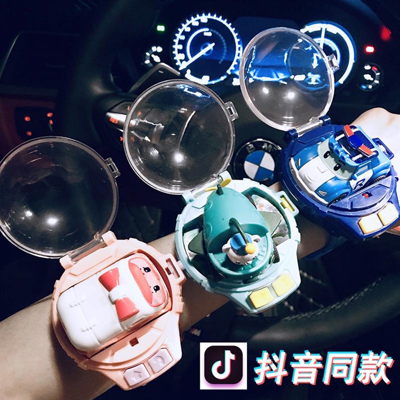 抖音网红手表遥控车摇控车汽车小车现货社会人赛车充电电动优比嘟