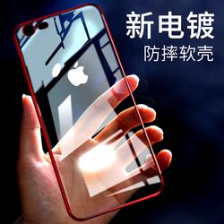 苹果6splus手机壳iPhone6套i6p透明女新款硅胶软壳ipone6s全包防摔男款潮牌sp超薄六时尚个性创意ip6抖音网红