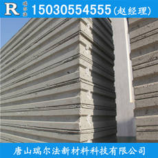 Original spot office partition 120mm thick composite cement wallboard low-cost supply specifications