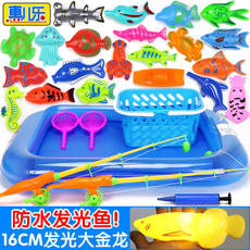 Children's fishing toy pool set small boys and girls play water fishing fish 123456 years old baby large puzzle magnetic fish
