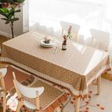 美式田园碎花布艺餐桌布 小清新棉麻风格长方形拼接浮边茶几桌布