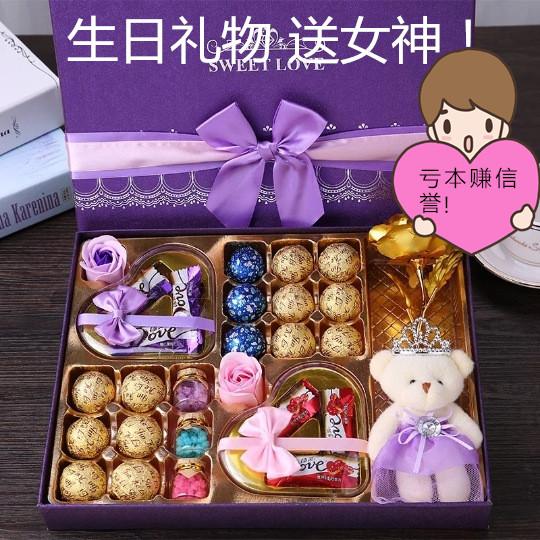 德芙巧克力礼盒装糖果送男女友生金沙巧克力零食礼情人节生日礼物