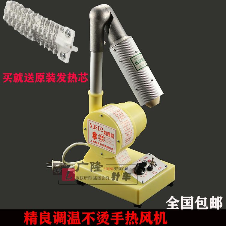 精良吹线机台式热风机不烫手烘线机鞋用箱包热风机手袋皮革烧线机