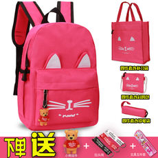 Primary schoolbag 6-12 years old Female children's backpack 4-6 grade girls backpack 1-3 grade 5 boys and girls
