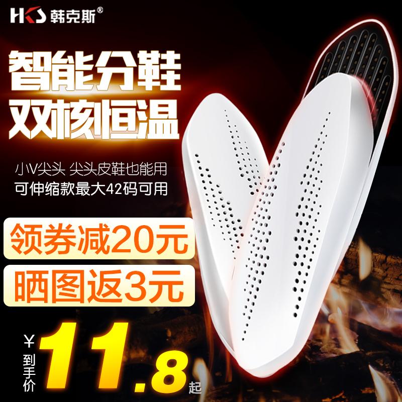 智能烘鞋器干鞋器除臭杀菌鞋子烘干器家用暖鞋成人加热干燥烤鞋器