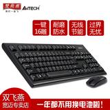 双飞燕无线鼠标键盘套装 无线键鼠套装办公家用游戏 USB笔记本台式机电脑无线键盘家用无线鼠标3100N