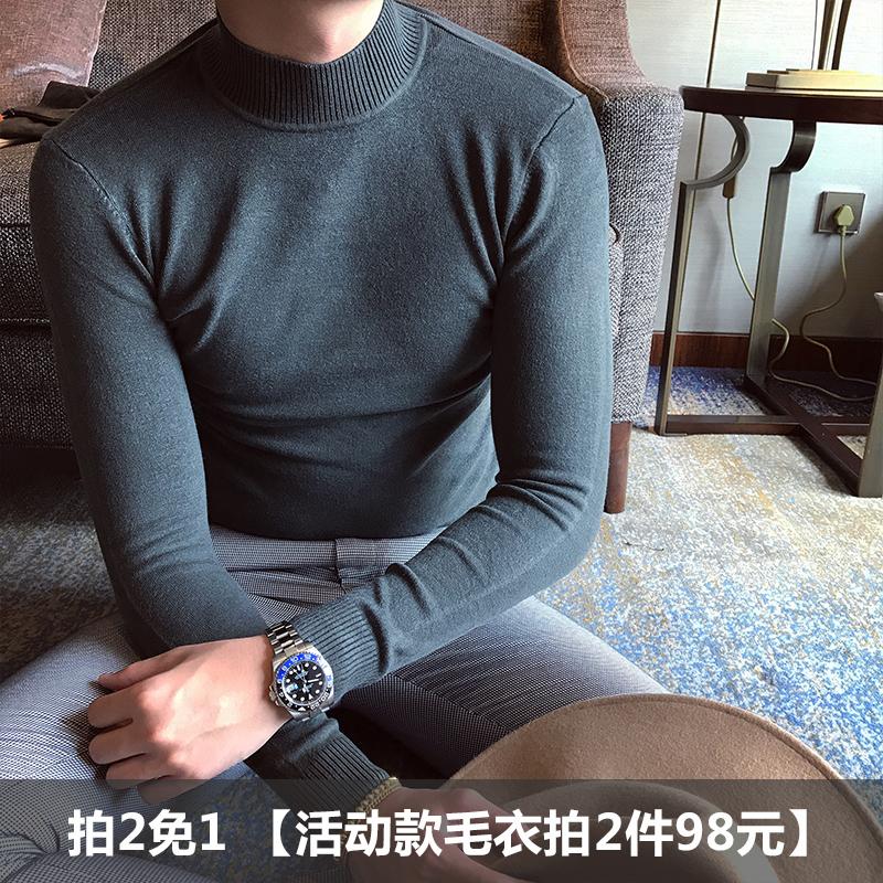 2018冬季韩国男装半高领针织衫时尚韩版青年港风加厚修身纯色毛衣