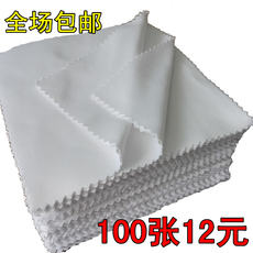 Mobile phone film clean and dust-free cloth Flat screen white cloth Wipe glasses camera cloth