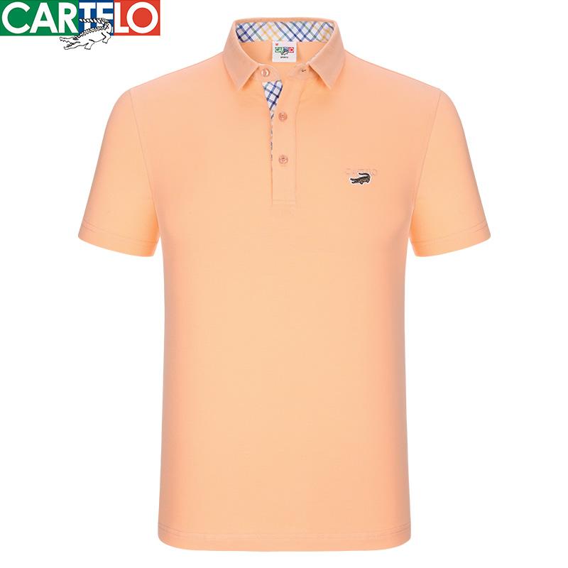 CARTELO/卡帝乐鳄鱼男装 t恤男短袖翻领POLO衫男夏季纯色半袖体恤