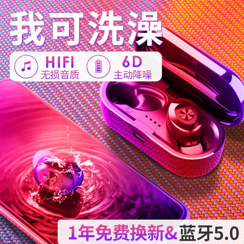 无线蓝牙耳机双耳小型原装iphone运动跑步入耳式苹果安卓通用tws