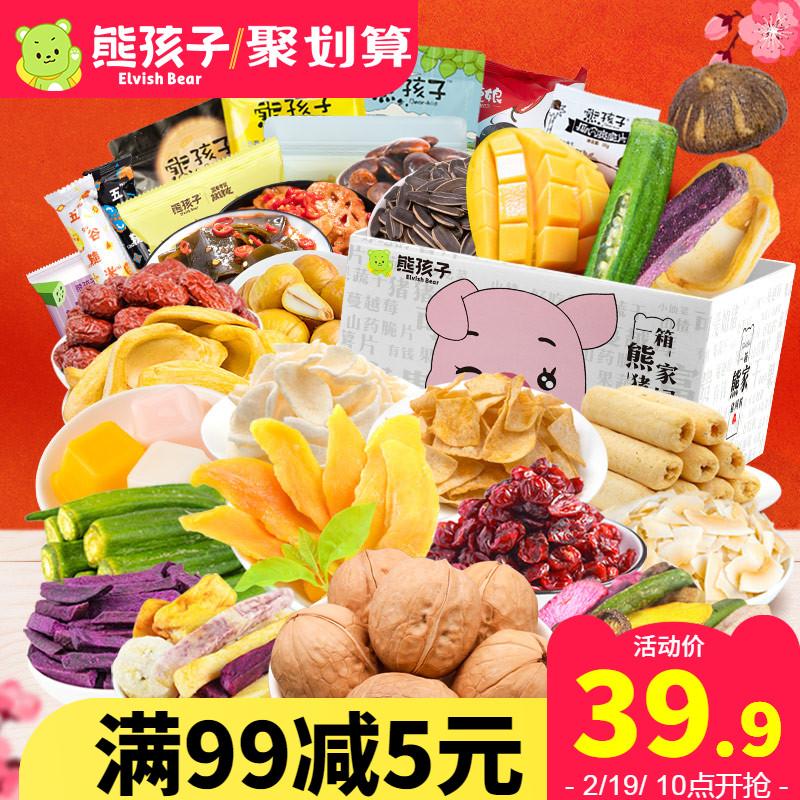 猪饲料网红零食小吃大礼包女一箱整箱超大包巨型吃的好休闲小食品