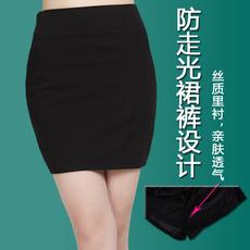 工装正装职业裙西装裙高腰半身裙黑包臀弹力修身短裙防走光一步裙