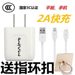 中兴U880 威武3C N855D Q802D手机充电器2A快充USB数据线插头套装