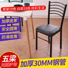 Chair modern minimalist home lazy back mahjong chair desk chair white dining chair adult restaurant dining chair