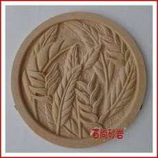 Art sandstone round sandstone fiberglass embossed wall hanging landscape indoor and outdoor decoration materials wall decoration harvest grass