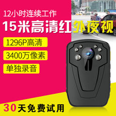 Mobile A6 professional recorder HD night vision portable wide-angle work site law enforcement assistant video camera