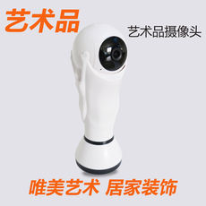 Sujia automatic tracking wireless camera human body tracking World Cup art HD night vision mobile phone remote monitoring