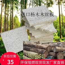 Wood wire sound-absorbing board wood environmental protection flame retardant board New Zealand imported poplar theater decorative board factory direct sales