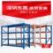 仓储货架库房仓库货架家用储物储藏室货架置物架铁架子服装展示架