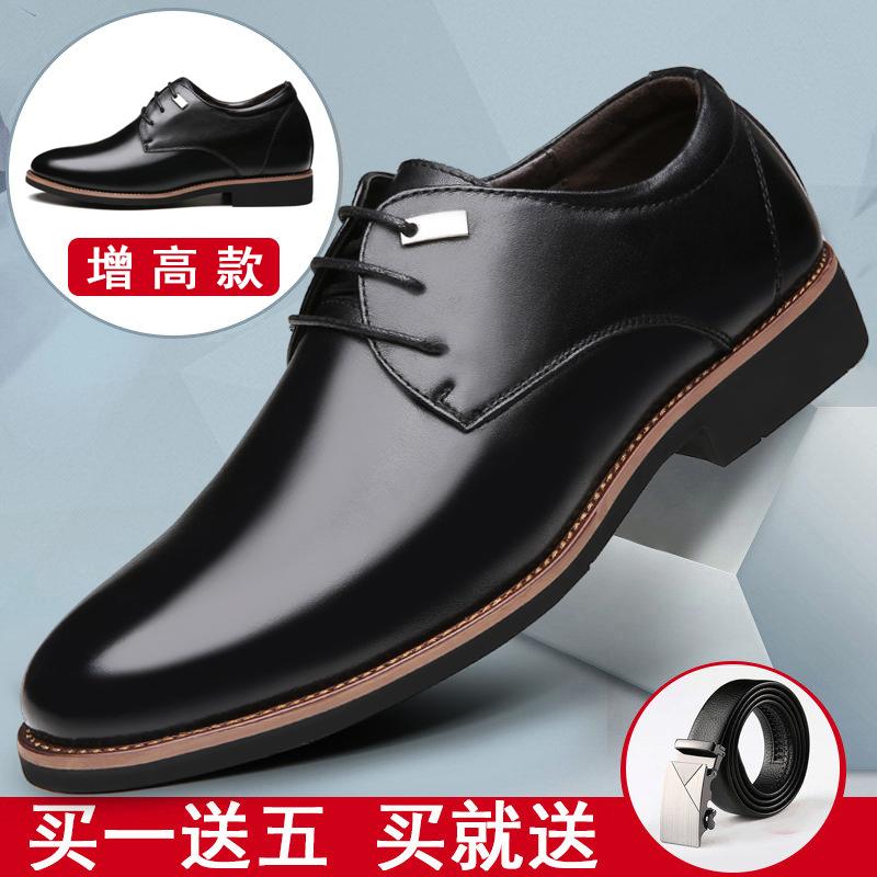 男士皮鞋黑色夏季韩版英伦商务正装尖头休闲内增高男鞋青年潮鞋子