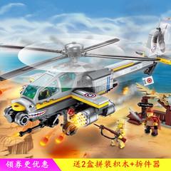 启蒙积木1719拼装积木玩具新军事系列阿帕奇的突袭男孩6拼插玩具8