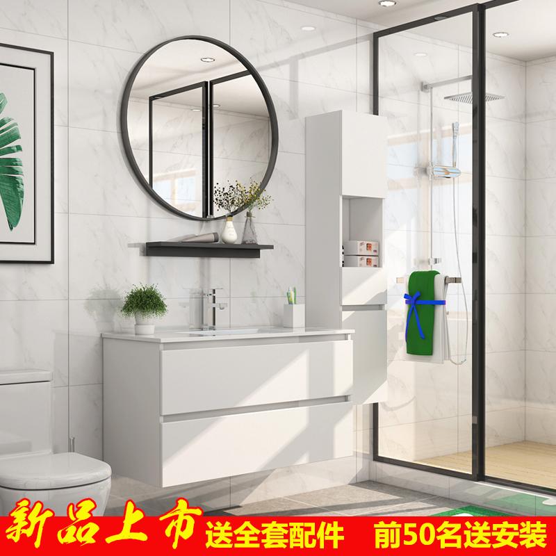 北欧简约现代浴室柜组合卫生间卫浴柜小户型洗手洗脸柜洗漱台盆柜图片
