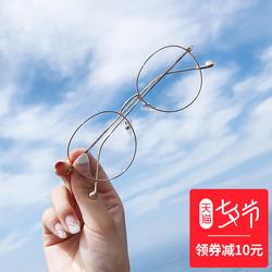 防蓝光近视眼镜框男圆平光电脑防辐射眼镜女韩版潮护目复古小清新