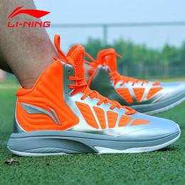 李宁篮球鞋男鞋韦德之道追击系列高帮篮球比赛鞋运动鞋 QC