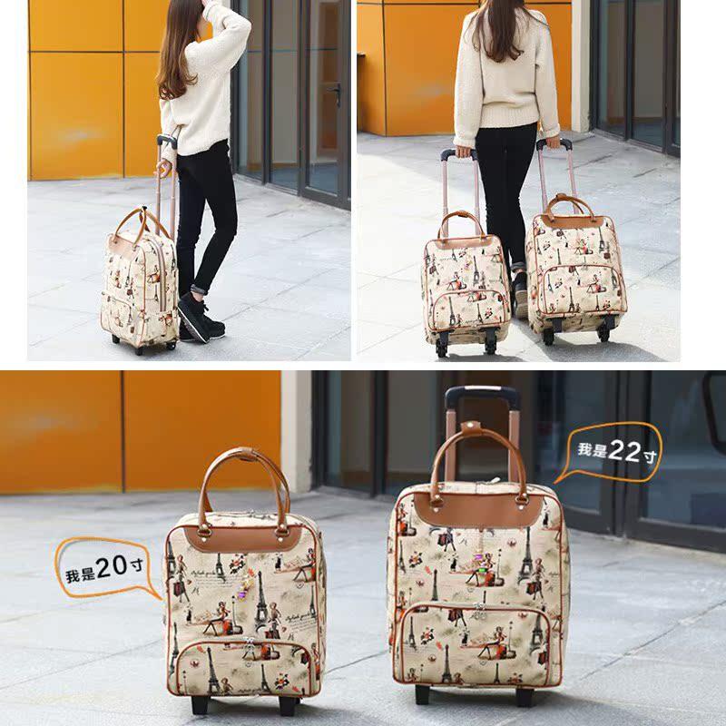 拉杆包卡通旅行包大容量旅游拉杆行李包女韩款旅行袋轻便登机箱包