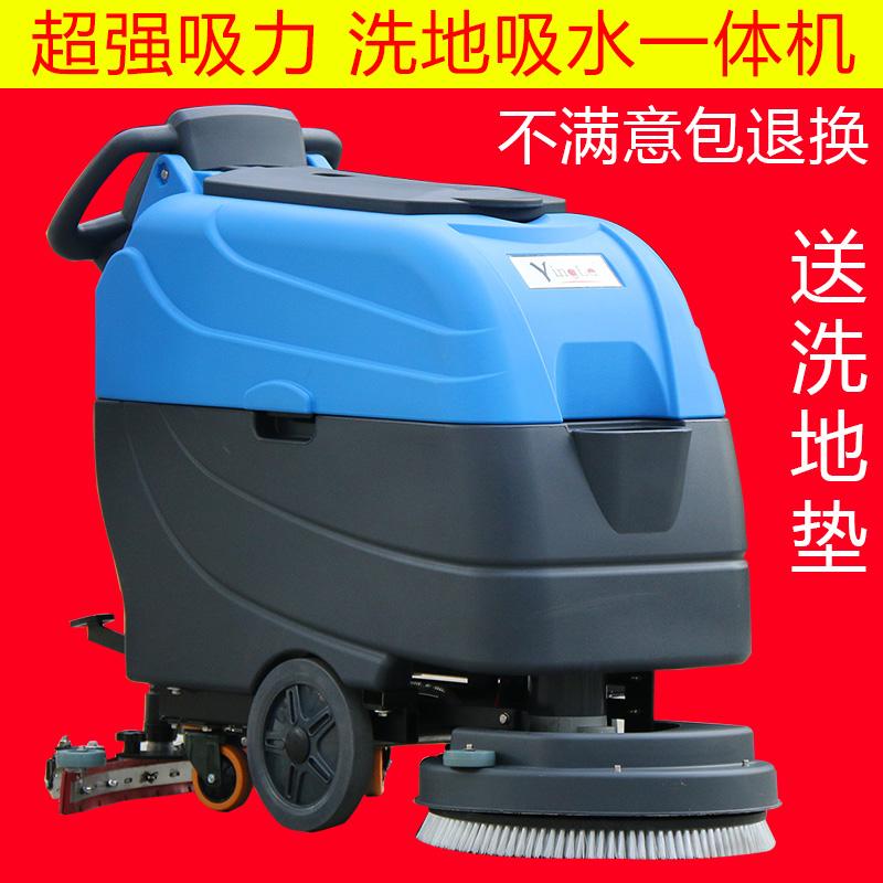 全自动手推式工厂车间洗地机物业充电式电瓶商场用电动拖地机工业