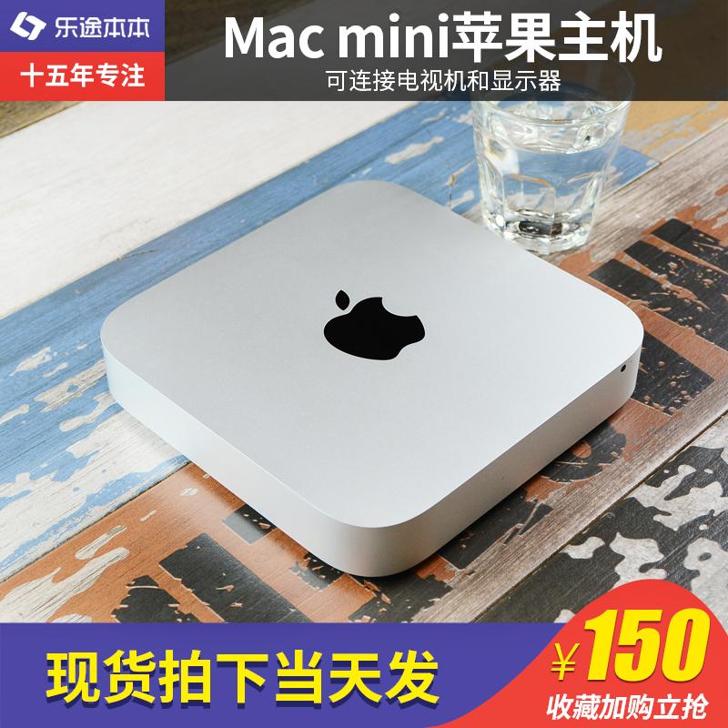 苹果主机Mac Mini MGEN2 EM2 MD387 新款办公迷你小游戏台式电脑