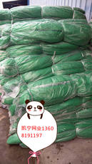 Covering earth net dust net construction site greening net road slope construction waste slag covering net shading net shading net