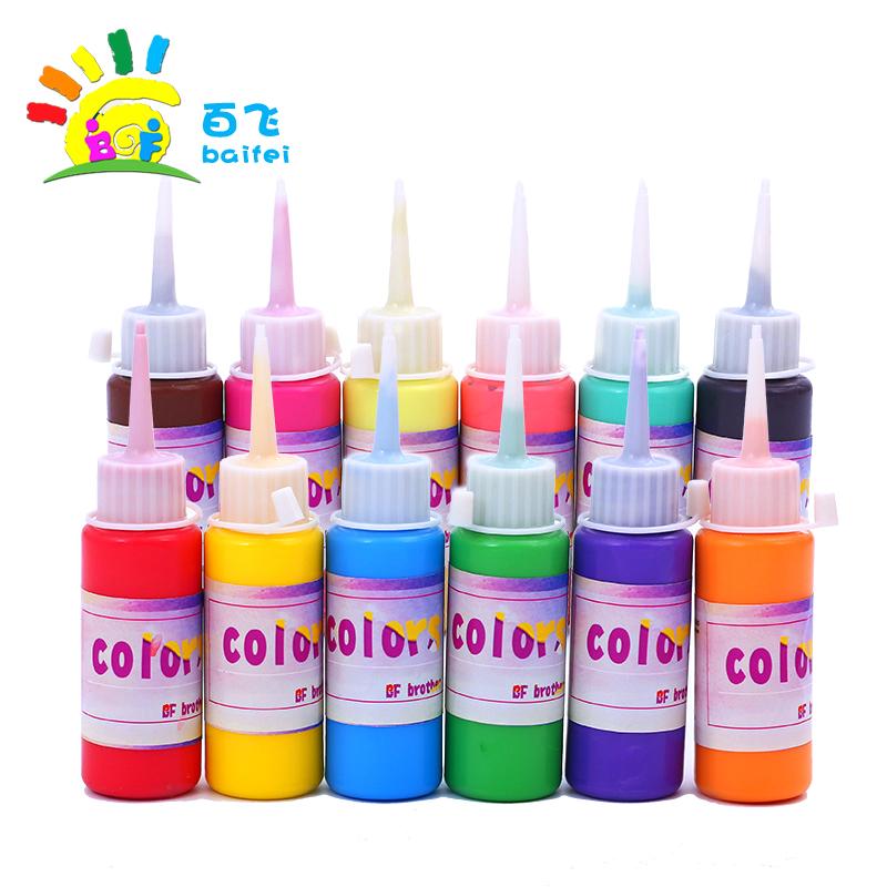 儿童绘画水彩颜料安全无毒可水洗 手指画套装宝宝画画涂鸦幼儿园图片