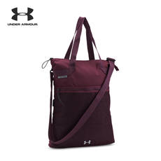 Under Armour An Dema UA Women's Multi-Tasker Sports Tote-1277405
