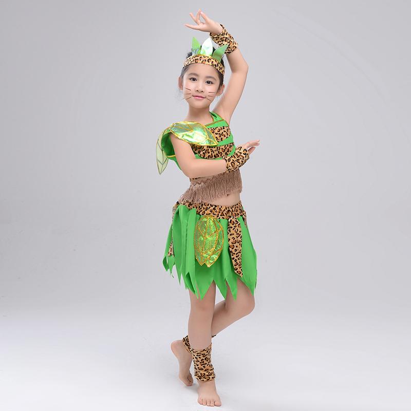 2019野人演出服儿童服装成人的衣服环保表演服饰元旦春节舞台服饰