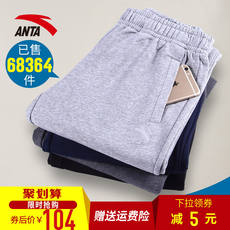 Anta sports pants men's autumn new 2018 straight loose long pants authentic casual knitting running pants men