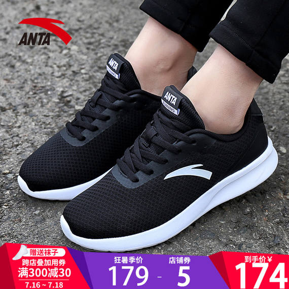 Anta women's shoes sports shoes women 2018 summer new breathable genuine lightweight casual travel shoes black running shoes