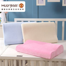 Mlily Dream Lily Memory Neck Pillow Child Child Pillow Pupils Nursery Lower cervical pillow 3-6 Years