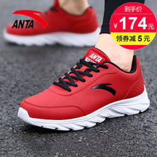 Anta men's shoes sports shoes 2018 new autumn and winter leather running shoes lightweight men's casual running shoes authentic