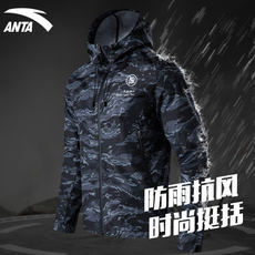 Antasuo woven thin coat men's 2018 autumn and winter new men's windproof single jacket cardigan camouflage hooded windbreaker