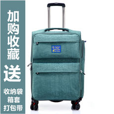 Ultra light abroad trolley case men and women luggage universal wheel travel boarding box 20/24/26/28/30 inch tide