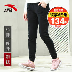 Anta sports pants women's pants 2018 winter new official authentic plus velvet warm sports pants close mouth pants
