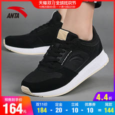 Anta women's shoes casual shoes sports shoes 2018 autumn new lightweight sports casual running shoes