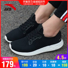 Anta women's shoes sports shoes running shoes 2018 autumn new lightweight mesh casual running shoes